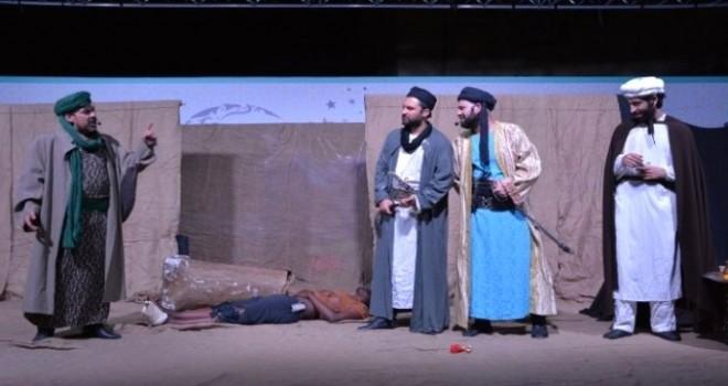 Bilal-i Habeşi Tiyatro Oyunu İlgi Gördü
